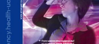 Острые и неотложные состояния в практике врача №4-5 • 2013