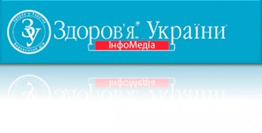 Международный медицинский форум 2015. Торжественное открытие