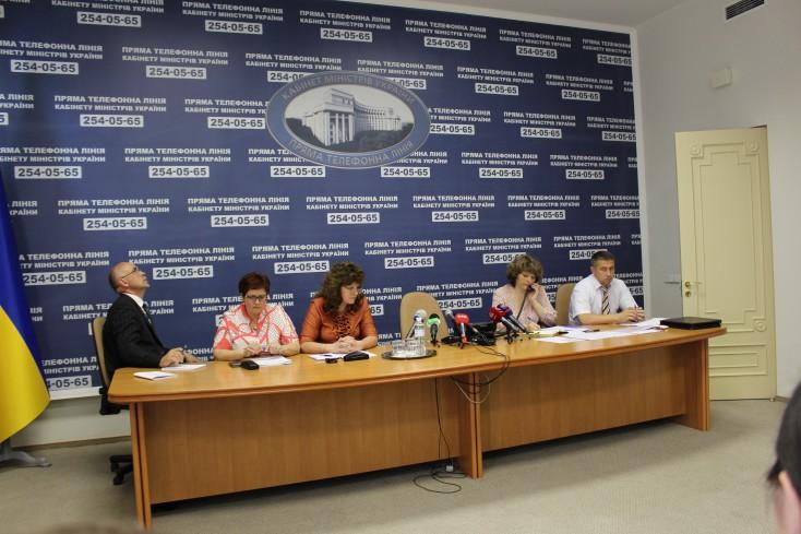 Пряма телефонна лінія Кабінету Міністрів України