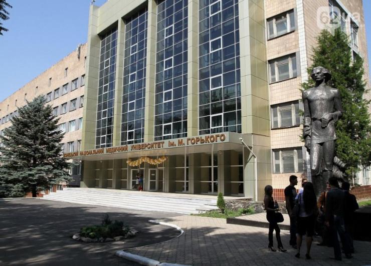 Урология Донбасса: путь к Олимпу