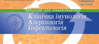 Т-клеточная лимфома кожи