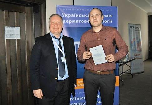 А.И. Литус и победитель конкурса среди молодых специалистов на лучший клинический случай – Яремкевич Роман (г. Львов)