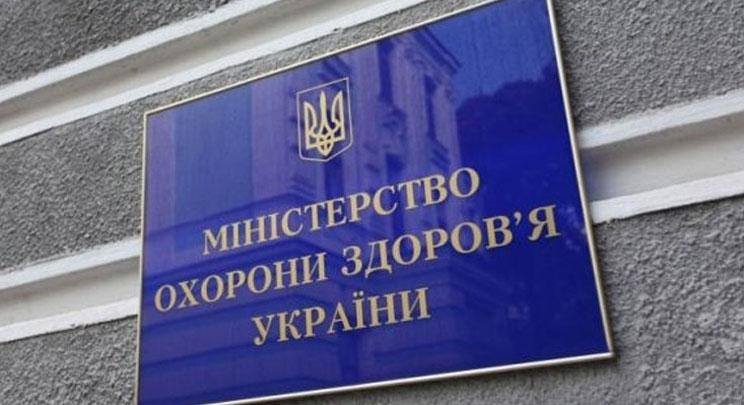 Діагностика і лікування кашлю у дітей — українські рекомендації