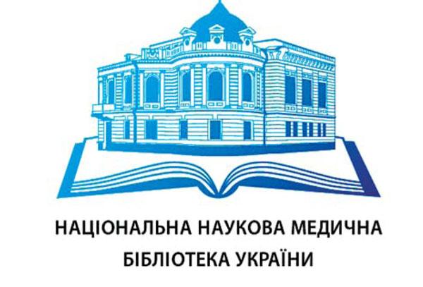 Библиотека онколога