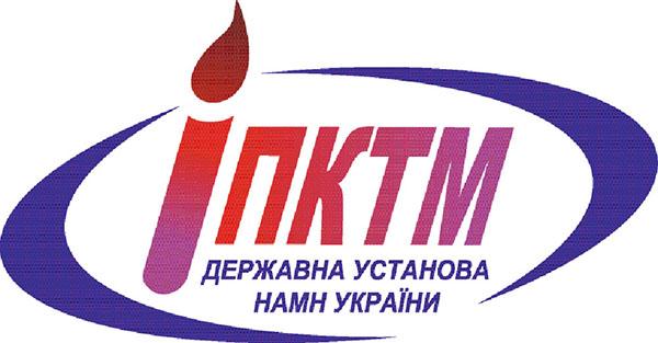 ДУ «Інститут патології крові та трансфузійної медицини НАМН України»