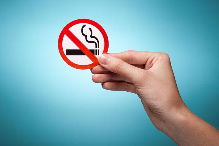 Как лучше всего защитить некурящих людей от воздействия табачного дыма?