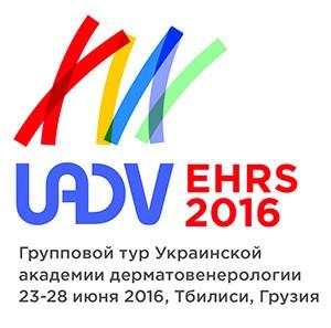 UADV-EHRS-2016-logo
