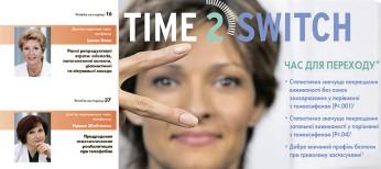 Тематичний номер «Гінекологія, Акушерство, Репродуктологія» № 1 (21) березень 2016 р.