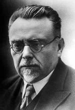 Н.Д. Стражеско