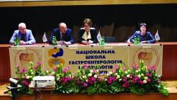 ХVІІІ Национальная школа гастроэнтерологов игепатологов Украины: форум, который нас объединяет
