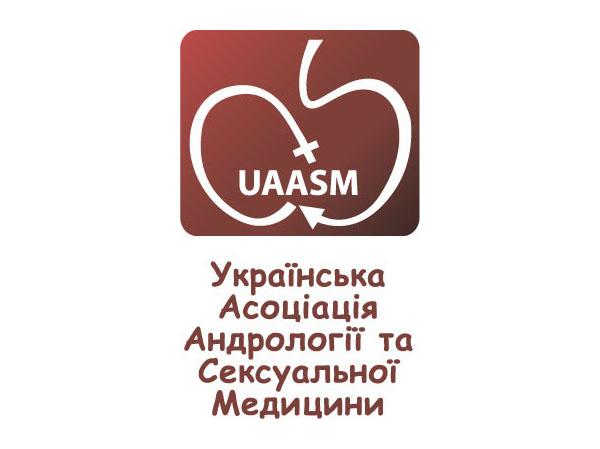 Науково-практична конференція з міжнародною участю «Статеві розлади: мультидисциплінарний підхід до діагностики та корекції»