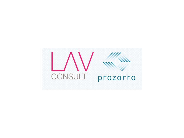 Запрошуємо взяти участь у ІІІ Всеукраїнському Форумі-практикумі у рамках освітньо-практичного проекту «Рух у «ProZorro» в медичній галузі»