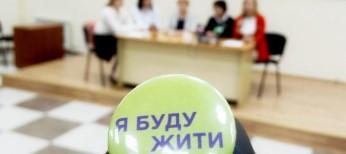 Всемирный день борьбы слимфомами
