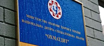 Выдающийся детский хирург Николай Ситковский