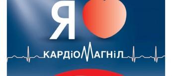 Медична газета «Здоров'я України 21 сторіччя»      № 19 (392), жовтень 2016 р.