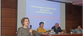 Наталия Харченко: «Всю цепочку по менеджменту качества   нужно  совершенствовать»