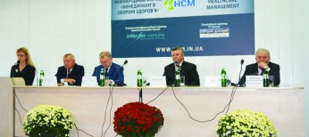 Менеджмент в здравоохранении: итоги международного форума