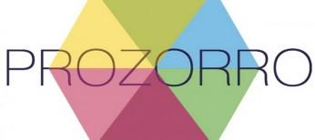 Всеукраинский форум-практикум «Движение  в направлении «ProZorro» в медицинской отрасли»
