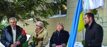 Заслуженому діячу наукийтехніки України Калерії Павлівні Ганіній відкрилимеморіальну дошку