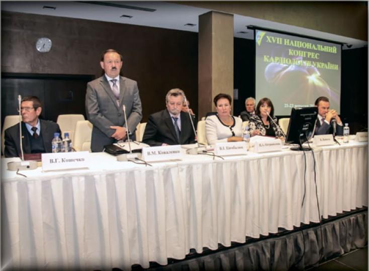 XVII Национальный конгресс кардиологов Украины: истории украинской кардиологии посвящается…