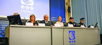 Украинская федерация борьбы противрака: вместедопобеды