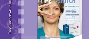 Журнал «Медицинские аспекты здоровья женщины» № 10 (96) ' 2015