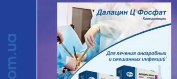 Журнал «Острые и неотложные состояния в практике врача» № 2 (59) ' 2016