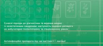 Журнал «Рациональная фармакотерапия» № 2 (39) ' 2016