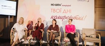 Санофі в Україні представила лікарський засіб  для боротьби з болем під час  критичних днів — Но-Шпа® Комфорт