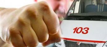 У Верховній Раді зареєстровано проект Закону про забезпечення безпеки медичних працівників № 6311