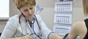 До Переліку професійних свят пропонується внести День сімейної медицини