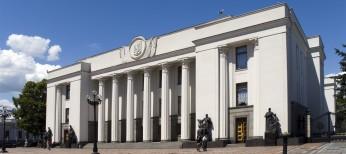 Операція «деактивація»: у ВР не вистачило голосів для включення до порядку денного законопроектів щодо медичної реформи