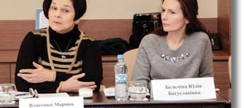 Актуальні проблеми ендокринологічної служби України:  у фокусі – діабет