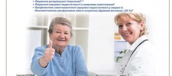 Медична газета «Здоров'я України 21 сторіччя» № 10 (407), травень 2017 р.