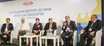 Клинические исследования вонкологии – одинизважнейших путей  доступа кинновационным препаратам вУкраине