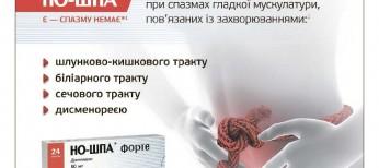 Медична газета «Здоров'я України 21 сторіччя» № 11-12 (408-409), червень 2017 р.