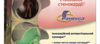 Медична газета «Здоров'я України 21 сторіччя» № 13-14 (410-411), липень 2017 р.
