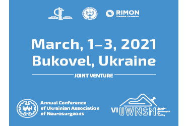 Annual conference of Ukrainian association of neurosurgeons_VI Ukrainian Winter Neurosurgical Ski Meeting (UWNSM)
